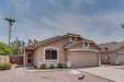 Photo of 1575 S Western Skies Drive, Gilbert, AZ 85296 (MLS # 5806154)