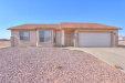 Photo of 9936 W Mendell Circle, Arizona City, AZ 85123 (MLS # 5806208)