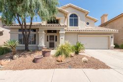 Photo of 1220 E Wildwood Drive, Phoenix, AZ 85048 (MLS # 5806835)