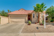Photo of 11238 E Mercer Lane, Scottsdale, AZ 85259 (MLS # 5806862)