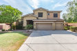 Photo of 87 S Presidio Drive, Gilbert, AZ 85233 (MLS # 5807014)