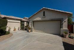 Photo of 14346 W Edgemont Avenue, Goodyear, AZ 85395 (MLS # 5807085)