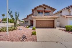 Photo of 6847 S Dennis Drive, Tempe, AZ 85283 (MLS # 5807087)