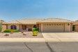 Photo of 11529 E Navarro Avenue, Mesa, AZ 85209 (MLS # 5807124)