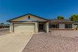 Photo of 5720 W Royal Palm Road, Glendale, AZ 85302 (MLS # 5807177)