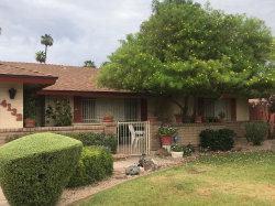 Photo of 4132 W Lane Avenue, Phoenix, AZ 85051 (MLS # 5807311)