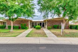 Photo of 17855 N 99th Drive, Sun City, AZ 85373 (MLS # 5807393)