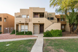Photo of 11640 N 51st Avenue, Unit 105, Glendale, AZ 85304 (MLS # 5807405)