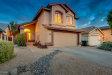 Photo of 745 E Rosemonte Drive, Phoenix, AZ 85024 (MLS # 5807447)