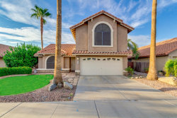 Photo of 6728 W Sack Drive, Glendale, AZ 85308 (MLS # 5807478)