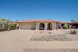 Photo of 3744 E Yucca Street, Phoenix, AZ 85028 (MLS # 5807885)