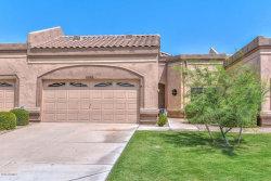 Photo of 8386 W Oraibi Drive, Peoria, AZ 85382 (MLS # 5808099)