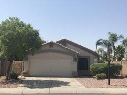 Photo of 8943 W Deanna Drive, Peoria, AZ 85382 (MLS # 5808176)