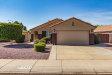 Photo of 7921 W Joedad Terrace, Peoria, AZ 85382 (MLS # 5808385)