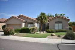 Photo of 14534 N 99th Street, Scottsdale, AZ 85260 (MLS # 5808394)
