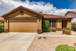 Photo of 4110 E Pinto Lane, Phoenix, AZ 85050 (MLS # 5808581)