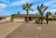 Photo of 7050 E Colonial Club Drive, Mesa, AZ 85208 (MLS # 5808688)