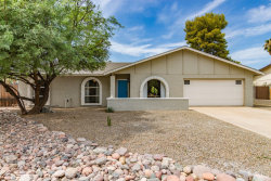 Photo of 2126 S Extension Road, Mesa, AZ 85210 (MLS # 5808727)