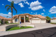 Photo of 3340 S Holly Court, Chandler, AZ 85248 (MLS # 5808792)