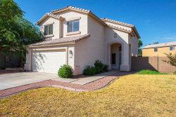 Photo of 12621 W Fairmount Avenue, Avondale, AZ 85392 (MLS # 5809094)