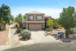 Photo of 2104 N Nancy Lane, Casa Grande, AZ 85122 (MLS # 5809218)