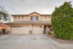 Photo of 2338 N 112th Lane, Avondale, AZ 85392 (MLS # 5809313)