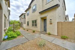 Photo of 2530 N 149th Avenue, Goodyear, AZ 85395 (MLS # 5809421)