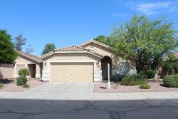 Photo of 14834 W Lamoille Drive, Surprise, AZ 85374 (MLS # 5809438)