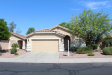 Photo of 14834 W Lamoille Drive, Surprise, AZ 85374 (MLS # 5809438)