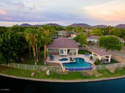 Photo of 20870 N 69th Drive, Glendale, AZ 85308 (MLS # 5809449)