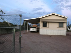 Photo of 2493 W Tepee Street, Apache Junction, AZ 85120 (MLS # 5809494)