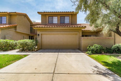 Photo of 7929 E Pepper Tree Lane, Scottsdale, AZ 85250 (MLS # 5809517)