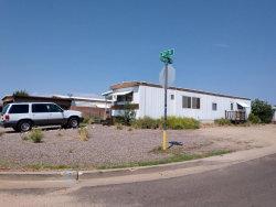 Photo of 319 N 88th Street, Mesa, AZ 85207 (MLS # 5809548)