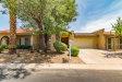 Photo of 4157 N 78th Place, Scottsdale, AZ 85251 (MLS # 5809728)