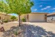 Photo of 43917 W Bedford Drive, Maricopa, AZ 85138 (MLS # 5809791)