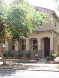 Photo of 7761 W Bonitos Drive, Phoenix, AZ 85035 (MLS # 5809906)
