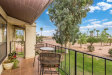 Photo of 8815 W Avenida De Amigos Circle, Unit 250, Arizona City, AZ 85123 (MLS # 5810838)
