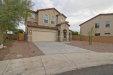 Photo of 30881 N 126th Drive, Peoria, AZ 85383 (MLS # 5811426)