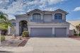 Photo of 8803 W Betty Elyse Lane, Peoria, AZ 85382 (MLS # 5812201)