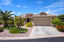 Photo of 15766 W La Reata Avenue, Goodyear, AZ 85395 (MLS # 5812878)