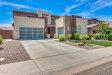 Photo of 3321 E Orleans Drive, Gilbert, AZ 85298 (MLS # 5813039)
