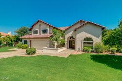 Photo of 4054 E Hope Street, Mesa, AZ 85205 (MLS # 5814014)