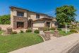Photo of 3866 E Ravenswood Drive, Gilbert, AZ 85298 (MLS # 5814193)