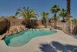 Photo of 1912 N 127th Avenue, Avondale, AZ 85392 (MLS # 5814197)