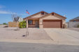 Photo of 8496 W Magnum Drive, Arizona City, AZ 85123 (MLS # 5814463)