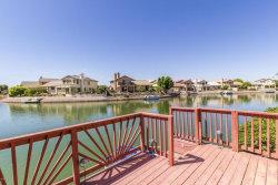 Photo of 5529 W Monona Drive, Glendale, AZ 85308 (MLS # 5814669)