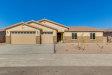 Photo of 5742 W Kowalsky Lane, Laveen, AZ 85339 (MLS # 5814759)