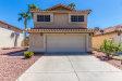 Photo of 837 S Presidio Drive, Gilbert, AZ 85233 (MLS # 5814788)