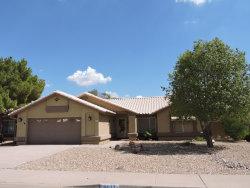 Photo of 8509 W Grovers Avenue, Peoria, AZ 85382 (MLS # 5815774)