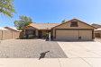Photo of 17827 N 64th Drive, Glendale, AZ 85308 (MLS # 5816591)